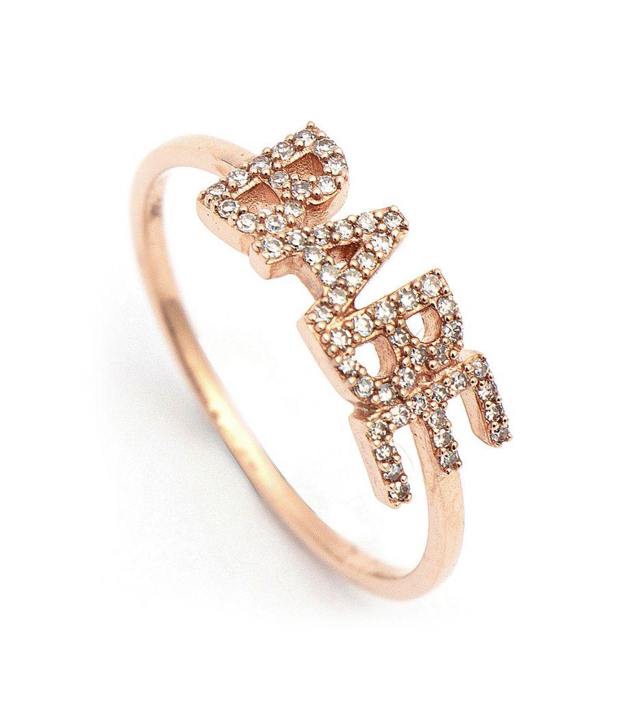 Anel babe de ouro com diamantes